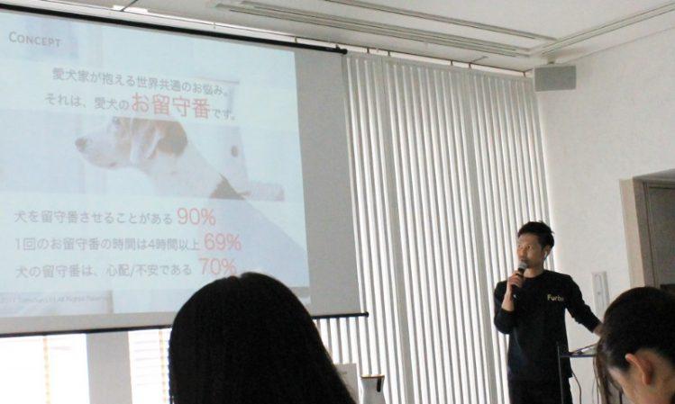 Furbo代表によるプレゼンテーション